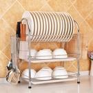 廚房不銹鋼色瀝水碗碟架三層多功能刀具砧板筷子收納置物架碗架 【米娜小鋪】