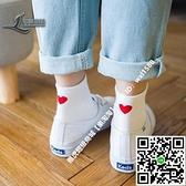 3雙裝純棉運動短襪 后跟愛心圖案學院風女生襪子 日系可愛女襪薄【樂淘淘】