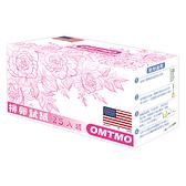 【美國OMTMO】排卵檢測試紙 50入(25入/盒) 20mIU/3mm
