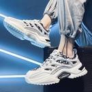 老爹鞋 2021新款春夏季男鞋潮流百搭青少年學生運動休閒增高透氣老爹潮鞋 美物