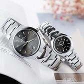 嘉伊歌韓版簡約時尚手錶女士學生手錶男士女錶情侶防水石英錶腕錶  一米陽光