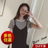 【DIFF】春裝新款韓版寬鬆 短袖條紋T恤背帶連衣裙兩件套 吊帶裙 【S20】