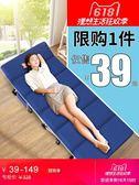 單人午休沙發床家用午睡沙發床辦公室便攜行軍沙發床簡易躺椅陪護沙發床  WY 【四季生活館】