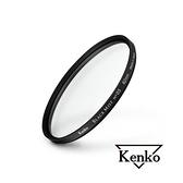【南紡購物中心】Kenko Black Mist 黑柔焦鏡片 No.5 82mm 濾鏡