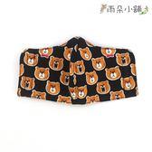 口罩 包包 防水包 雨朵小舖雨朵防水包 N088-107 布面中童中車口罩 funbaobao