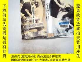 二手書博民逛書店日文書一本罕見101回目 精裝Y198833