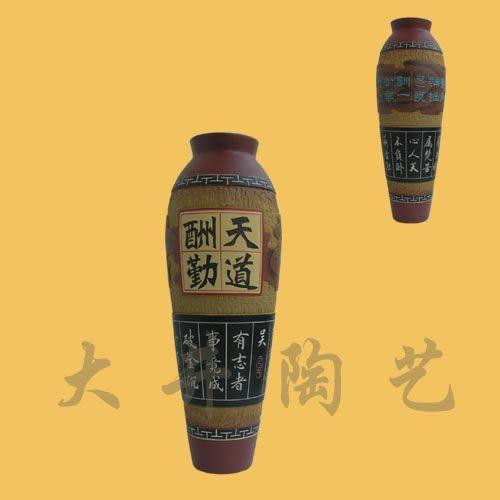 陶藝禮物禮品工藝品1#洋參瓶天道酬勤花瓶裝飾品