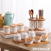 廚房用品陶瓷調味罐三件套創意佐料瓶調料盒套裝家用 美好生活居家館ATF