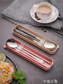 湯匙 筷子勺子套裝創意便攜不銹鋼餐具成人韓版學生長柄可愛餐盒三件套  芊惠衣屋