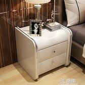 卓禾 床頭櫃皮質現代簡約櫃子儲物櫃小櫃子臥室簡易皮藝床邊櫃HM 3C優購