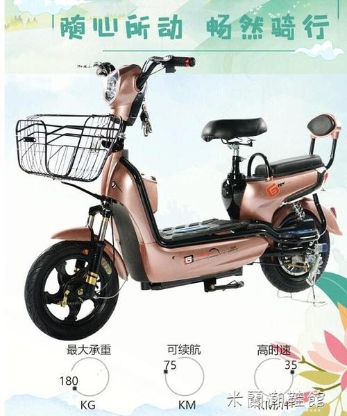 電動機車 新日小刀愛小鳥瑪飛鴿車型同款新款國標小電動車小型車電瓶車 618大促銷YYJ
