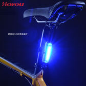 山地自行車騎行尾燈