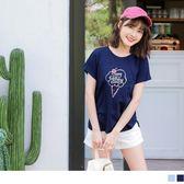 《AB6677》台灣製造.竹節棉可愛冰淇淋印花T恤上衣 OrangeBear