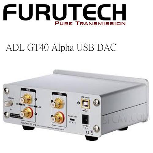 【竹北音響勝豐群】古河 FURUTECH ADL GT40  Alpha  USB  DAC  耳機擴大機!