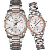 ENICAR 英納格 CH 336傳奇系列自動鍊帶對錶/情侶手錶-銀x雙色版/39.5+26mm 3169-50-336GS+778-50-336GS