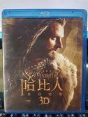 影音專賣店-Q00-420-正版BD【哈比人 荒谷惡龍 3D+2D四碟版】-藍光電影