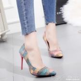 歐美春秋尖頭鞋漸變色格子細跟高跟鞋時尚單鞋女鞋子藍色 深藏blue