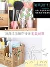 木制桌面化妝品收納盒歐式抽屜式梳妝台護膚口紅整理置物架子大號 【全館免運】