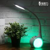 台燈 保視力兒童學習led可充電台燈護眼書桌大學生宿舍臥室床頭小學生 igo 小宅女