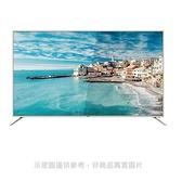 【南紡購物中心】海爾【LE65B9680U】65吋4K電視