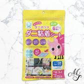 【Miss Sugar】沒蟎家日本原裝強力除蟎片(6入/包)【P4002645】