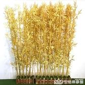 仿真金竹人造金色竹子婚慶假室內裝飾中式婚禮塑料金竹子隔斷植物 NMS樂事館新品