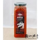 【正一排骨】泰式椒麻醬 (600g/罐)