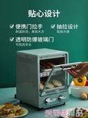 烤箱雙層烤箱家用烘焙多功能迷你小型電烤箱9L220VLX 春季上新