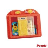 People 探索刺激小小門玩具/安撫玩具(9個月)