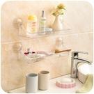 浴室塑膠置物架壁掛洗漱架子衛生間用品吸盤收納架儲物架