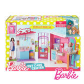 Barbie 芭比娃娃 寵物旅館 美泰兒正貨 麗翔親子館