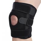 [COMFORT] 康譜 SNUG 開放式支撐型護膝 (CPO-2608)