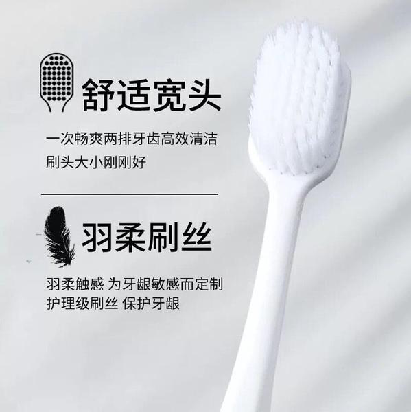 貝諾納米級 超柔寬頭牙刷 軟毛情侶超細超軟 家庭裝組合裝防牙齦出血