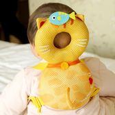 寶寶透氣夏季嬰兒學步防摔頭部兒童后腦勺防撞枕 JD1031 【3C環球數位館】