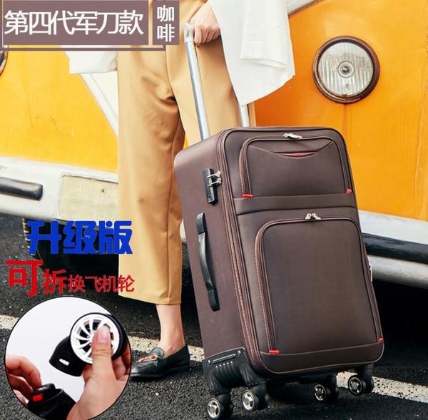 大容量行李箱牛津布拉桿箱萬向輪超大密碼箱防水帆布料旅行箱男女 快速出貨 YYP