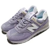 New Balance 復古慢跑鞋 NB 574 紫 白 馬卡龍色 麂皮 舒適大底 休閒鞋 女鞋【PUMP306】 WL574ESVB