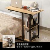 Incare 多功能移動式床邊桌/休閒桌/電腦桌(兩色可選)核桃木