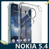 NOKIA 5.4 6D氣囊防摔空壓殼 軟殼 四角加厚氣墊 全包款 矽膠套 保護套 手機套 手機殼 諾基亞