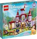 樂高LEGO DISNEY PRINCESS 美女與野獸 貝兒和野獸的城堡 43196 TOYeGO 玩具e哥
