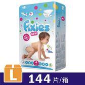 Fixies寶貝愛因斯坦[長效型]棉柔紙尿褲L(4號) (3包裝/箱)