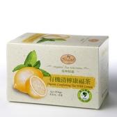 曼寧有機清檸康福茶2gX20入