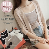 EASON SHOP(GU6260)坑條豎螺紋針織純色背心吊帶圓領無袖彈力貼身內搭衫女上衣服素色春夏裝韓版