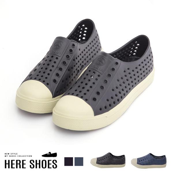 [Here Shoes]休閒鞋-玩墾丁潮流奶油頭透氣防水膠鞋洞洞鞋沙灘玩水出遊(男)─AN7102