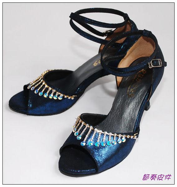 ~節奏皮件~☆國標舞鞋~~拉丁鞋款 緞面鑲鑽舞鞋 編號 4065 (深藍亮)