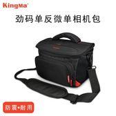 勁碼微單相機包for佳能尼康索尼單反相機包單肩便攜攝影包