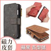 蘋果 IPhone7 plus IPhone6 plus 商務 手機皮套 錢包式 磁力吸附 支架 插卡 錢包皮套