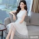 蕾絲洋裝2020夏季新款韓版小清新蕾絲流行裙子韓版超仙收腰顯瘦雪紡連身裙 HR237【俏美人大呎碼】