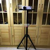 投影儀支架 加厚投影機支架投影儀支架投影機落地支架三腳架投影儀三 卡菲婭