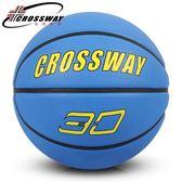 橡膠籃球3-4-5-6-7號比賽訓練中小學生室內外兒童幼兒園用球 全館免運