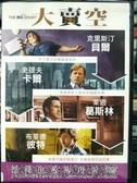挖寶二手片-P02-007-正版DVD-電影【大賣空】-克里斯汀貝爾 史提夫卡爾 萊恩葛斯林 布萊德彼特(直